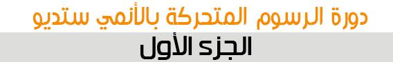 banar_group1