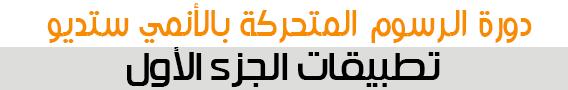 banar_group2