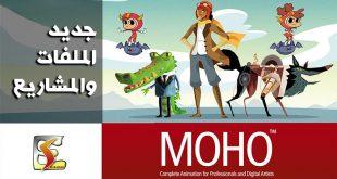 new_moho_12