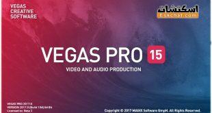 فيغاس برو 15 Vegas pro