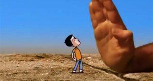الحياة في غزة | فيلم قصير
