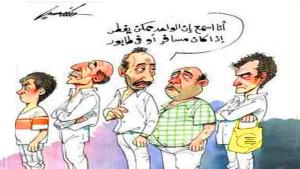 فن الكاريكاتير | مصطفي حسين