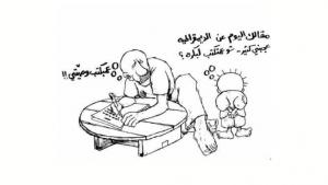 فن الكاريكاتير | ناجي العلي