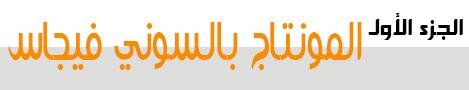 banar_group