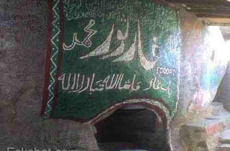 مدخل غار ثور حيث وقف المشركون أمامه بينما النبي وأبي بكر داخله