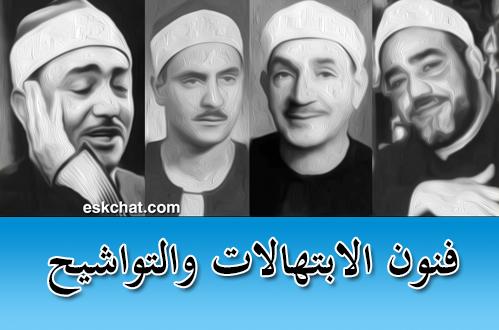 تحميل جميع اغانى عبد الحليم حافظ mp3 مجانا برابط واحد