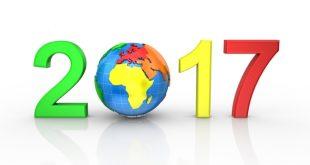 عام 2017
