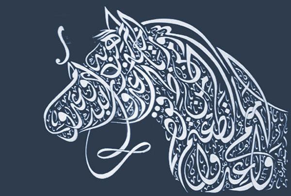 أجمل لوحات الخط العربي فنون تشكيلية 1 موقع اسكتشات