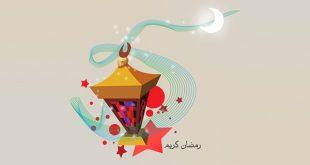 تصميمات عن فانوس شهر رمضان