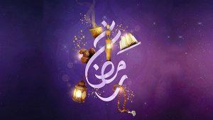 تصميمات و خلفيات شهر رمضان