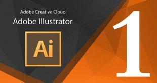 كورس تعلم أدوبي أليستريتور للمبتدئين Adobe Illustrator | مصطفى مكرم