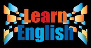 أساسيات تعلم اللغة الإنجليزية