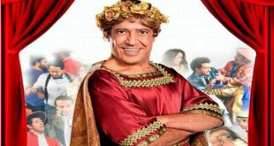 انتقادات مسرح مصر | تياترو مصر