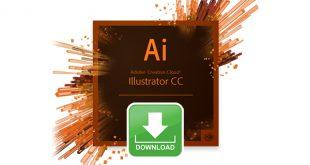 تحميل adobe illustrator cc | تحميل برنامج اليستريتور