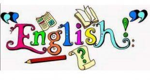 المصطلحات الإنجليزية