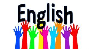 ماذا تعرف عن اللغة الإنجليزية English Language