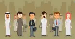 أفلام موشن جرافيك إسلامية