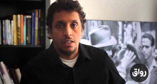 مقدمة إلى علم الأفلام| محمد عبيد الله| رواق