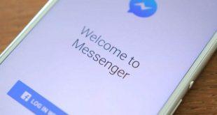فضيحة فيس بوك | تعترف بانتهاك خصوصيتك عبر هاتف الأندرويد