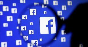 احترس.. تطبيق فيس بوك يرصد بياناتك الخاصة | طريقة حماية الخصوصية