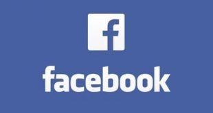 كيفية استرجاع حساب فيس بوك | نصائح لتأمين الحساب وتجنب إغلاقه