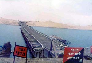 جسر إسرائيلي في قناة السويس لعبور الثغرة