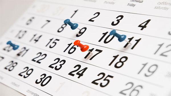 مناسبات العام   الأعياد و الأجازات و العطلات