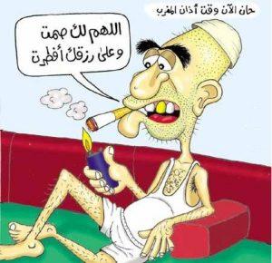 التدخين في رمضان | كاريكارتير الطعام في رمضان