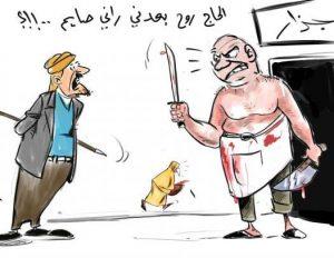 الغضب| كاريكاتير شهر رمضان