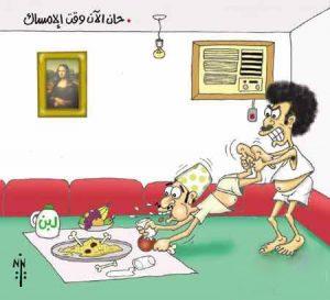 السحور | كاريكارتير الطعام في رمضان