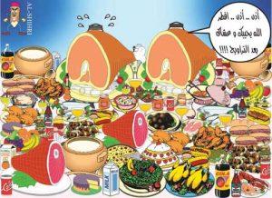 إهدار الطعام في رمضان | كاريكارتير الطعام في رمضان