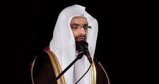 الشيخ ناصر القطامى