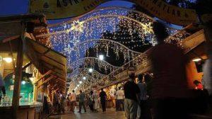 المغرب | صور رمضان حول العالم