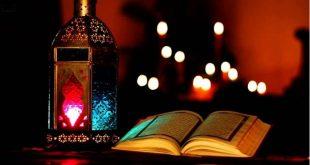وقفات قبل استقبال شهر رمضان