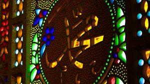 صور خلفيات إسلامية