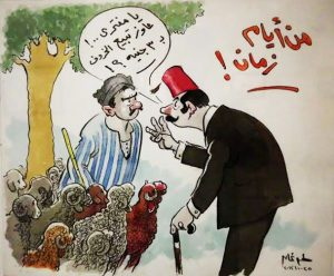 كاريكاتير طوغان عن خروف العيد
