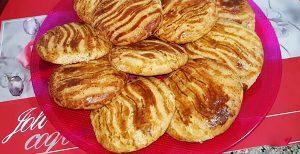 مطبخ ام وليد غاليت بالعسل حلوة اقتصادية و سريعة التحضير