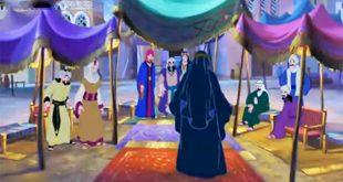 أفلام كرتون عن الهجرة النبوية الشريفة للأطفال