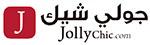 تخفيضات جولي شيك jollychic الجمعة البيضاء | الجمعة السوداء | بلاك فرايدي