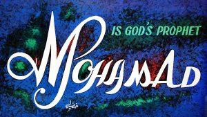 محمد mohamed