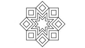 رسم مربعات إضافية