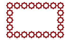 تكرار النجنة الثمانية لتشكيل إطار مستطيل
