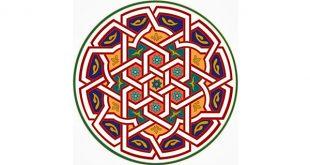 قواعد الزخرفة الإسلامية