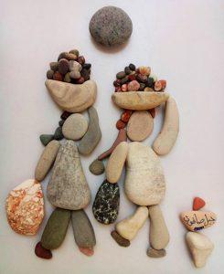 رسم أناس بالحجارة