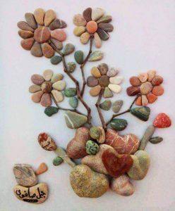 رسم زهور بالحجارة