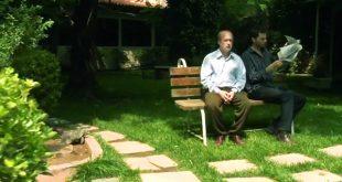 الأب والإبن والعصفور |فيلم قصير