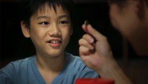 فيلم هدية Gift | فيلم قصير