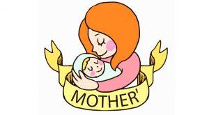 أغنية أمي ثم أمي