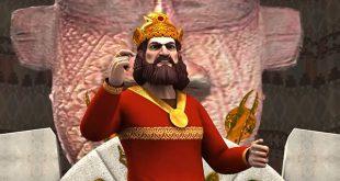 كسرى-ملك-الفرس