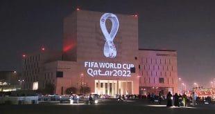 شعار كأس العالم 2022 قطر